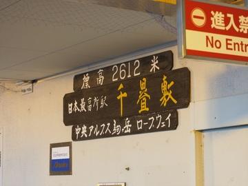 20200921-172321-z0_R.JPG