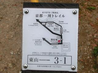 CIMG9365.JPG