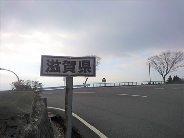 DSC_4619_R.jpg